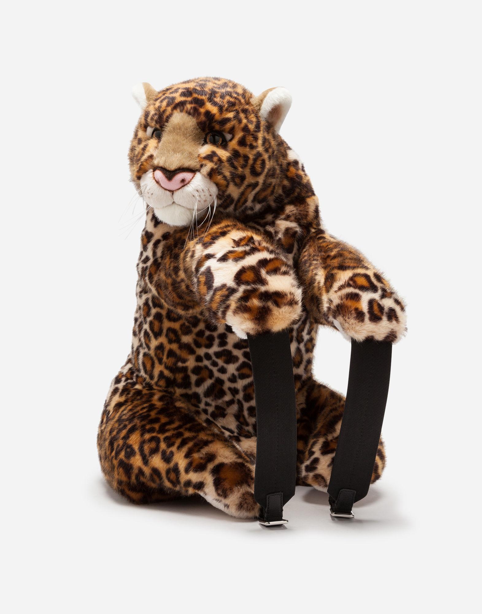 Dolce & Gabbana Leopard Stuffed Toy Backpack In Neutrals