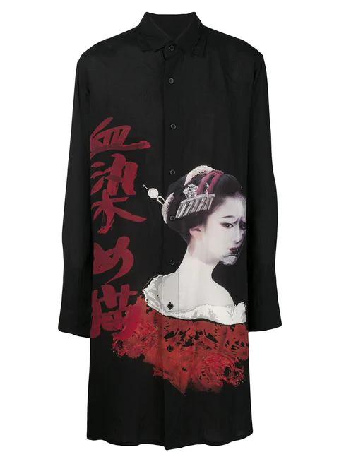 Yohji Yamamoto Graphic Print Shirt In Black