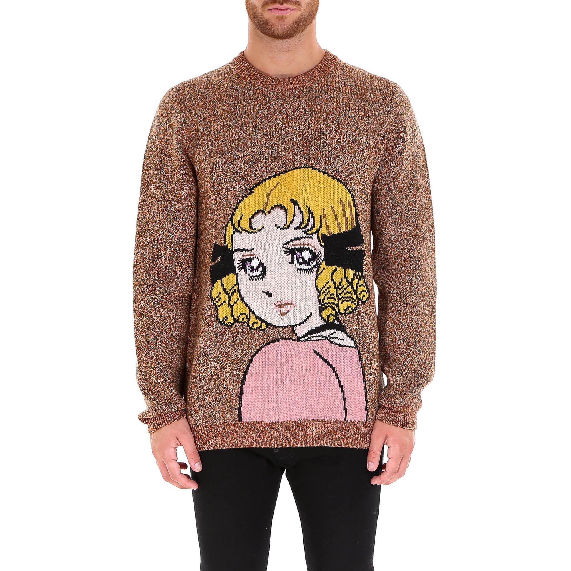 6ec219fde30 Gucci Oversized Intarsia MÉLange Wool Sweater In Brown