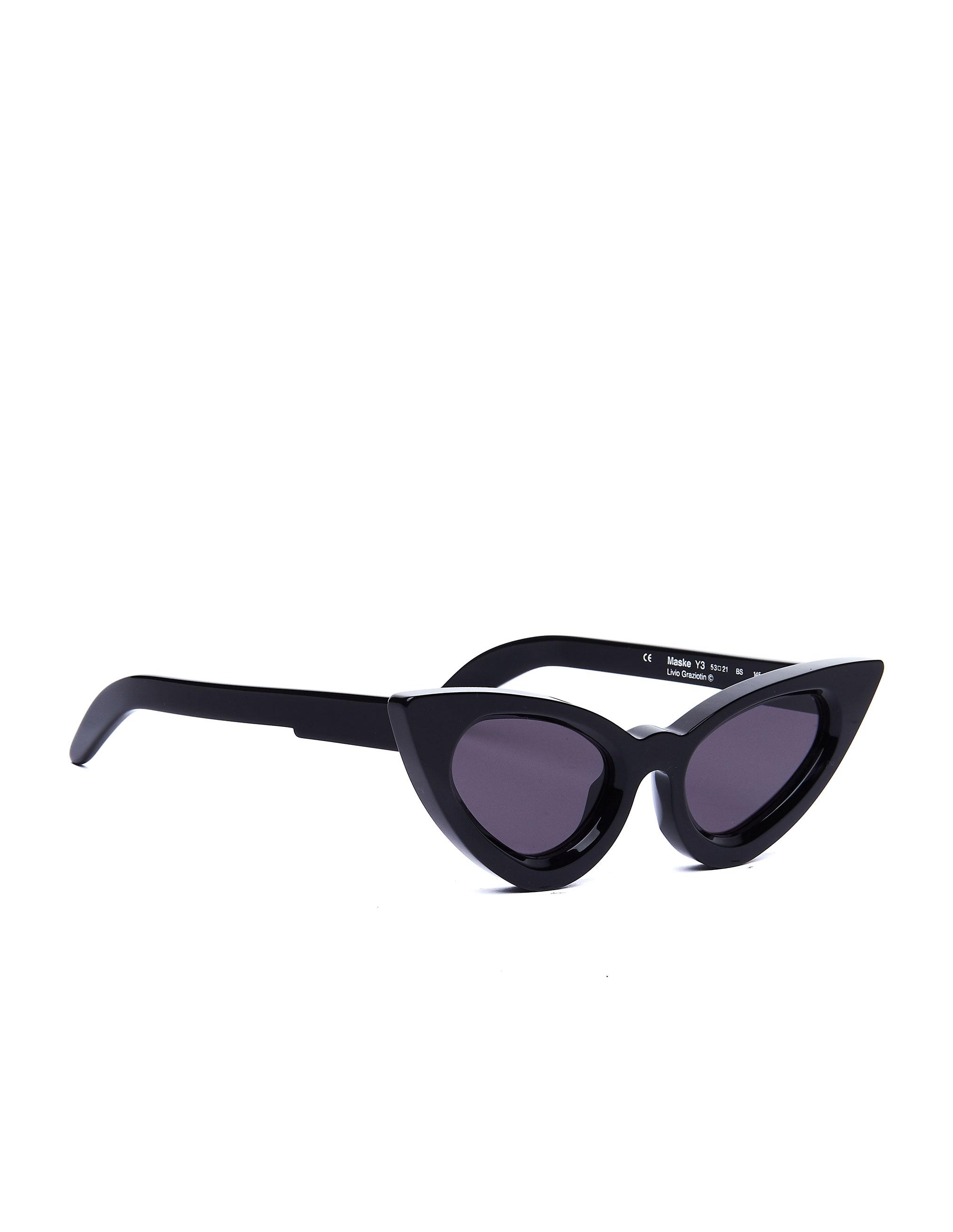 21a05da10c9f Kuboraum 'Mask Y3' Sunglasses In Black | ModeSens