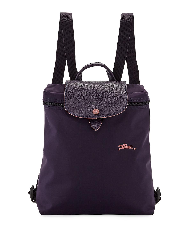 e27a3bd314 Longchamp Le Pliage Club Backpack - Purple In Bilberry | ModeSens