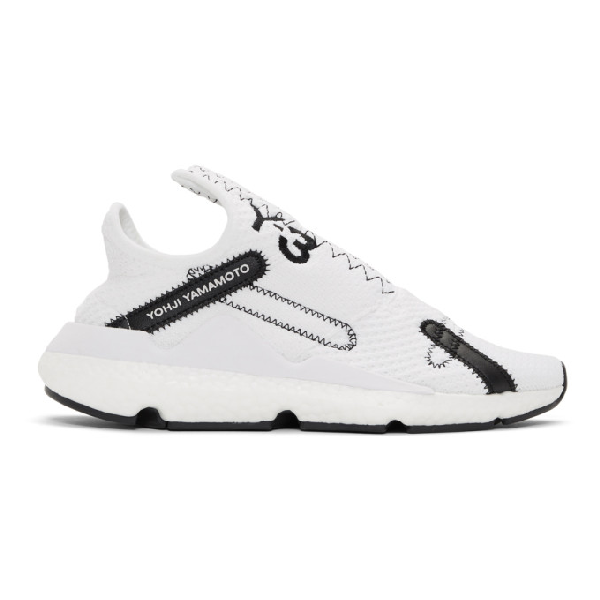 Y-3 Slip-on Panel Sneakers - White