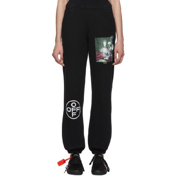 Off-white Black & Multicolor Mariana De Silva Slim Lounge Pants