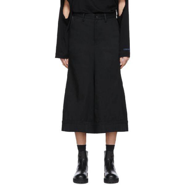 Regulation Yohji Yamamoto Black R-flare Cullotes In 1 Black