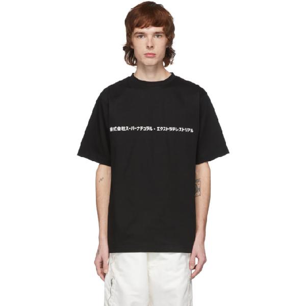 Xander Zhou Black Script T-shirt