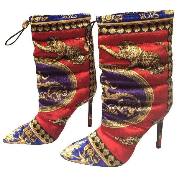 Versace Multicolour Velvet Ankle Boots