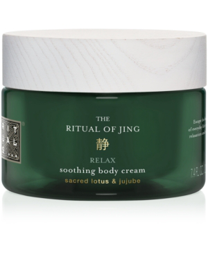 Rituals The Ritual Of Jing Body Cream, 7.4-oz.