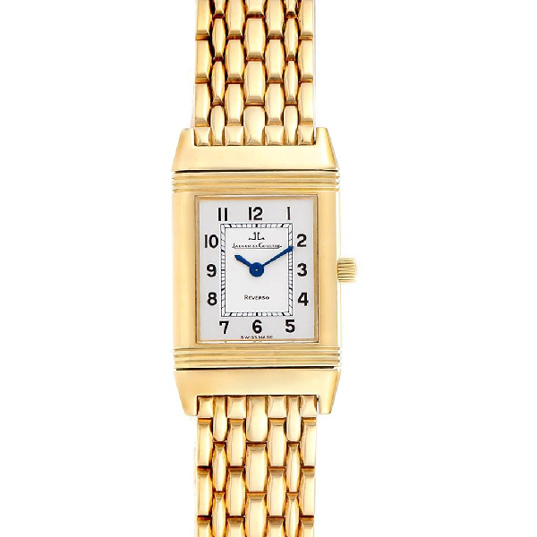 Jaeger-lecoultre Reverso Silver Dial Yellow Gold Ladies Watch Q2611110 In Not Applicable