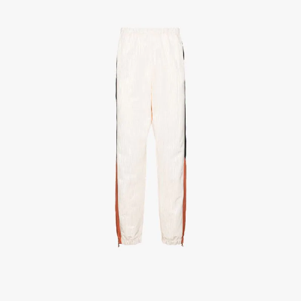Marine Serre Moire Paneled Tracksuit Pants In Neutrals