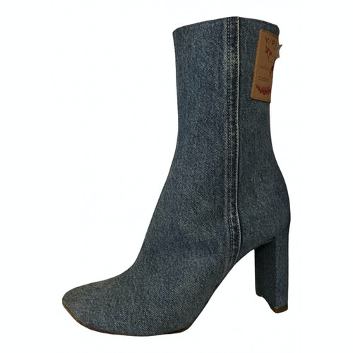 Y/project Blue Leather Ankle Boots