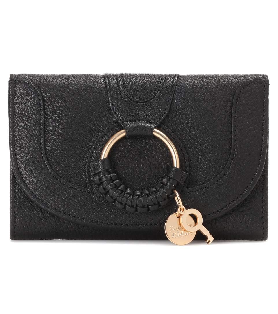 3df7cb0e Hana Leather Wallet in Black