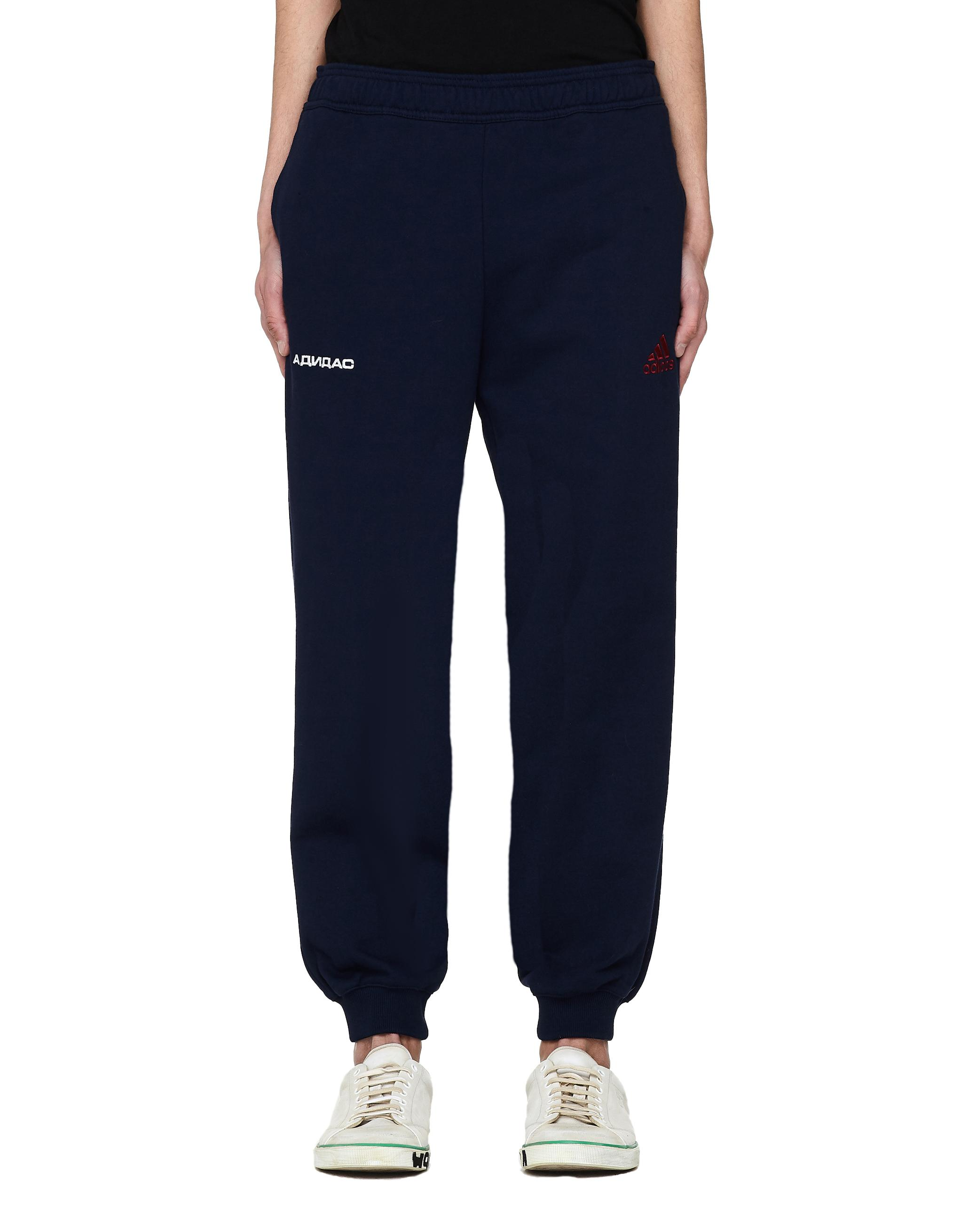 tirano arena corazón  Gosha Rubchinskiy Navy Blue Adidas Track Pants | ModeSens
