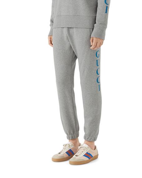 Men's Drawstring Sweatpants With Logo Print In 1414 Med Gr