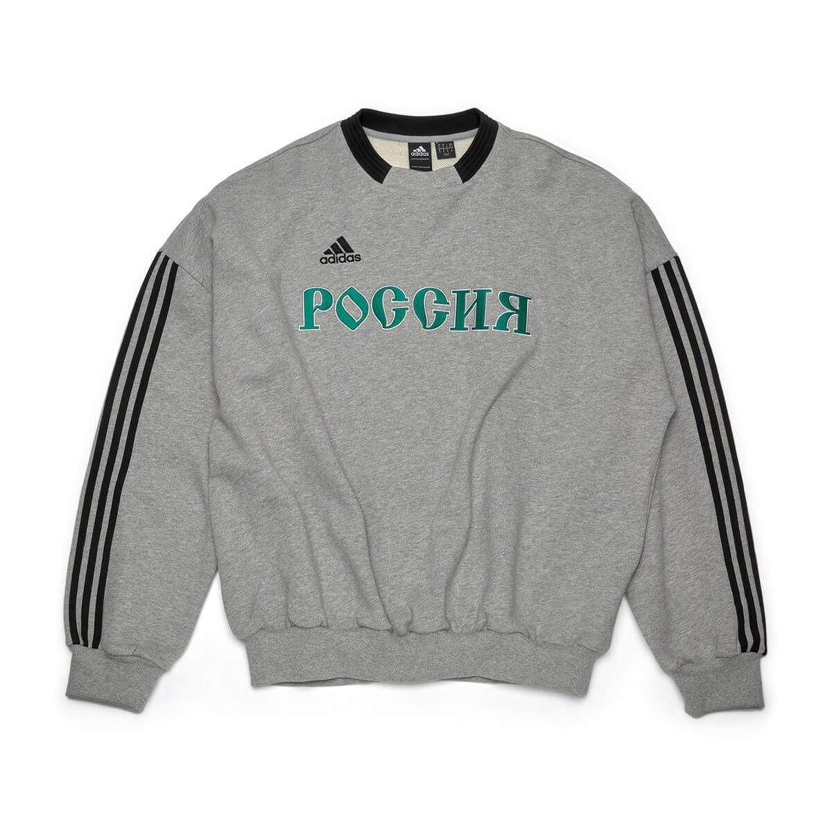 Comprimir quiero Alérgico  Gosha Rubchinskiy Adidas Sweat Top In Grey | ModeSens