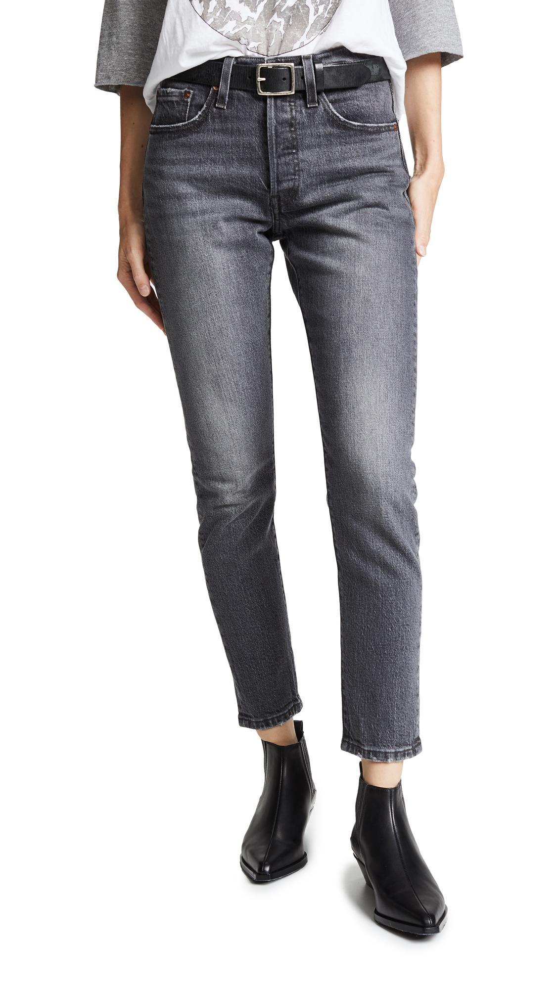 17be75d4 Levi's 501 Stretch Skinny Jeans In Coal Black | ModeSens