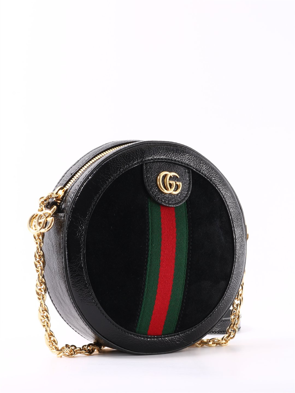 19d98fec2ff Gucci Ophidia Mini Patent Leather-Trimmed Suede Shoulder Bag In Black