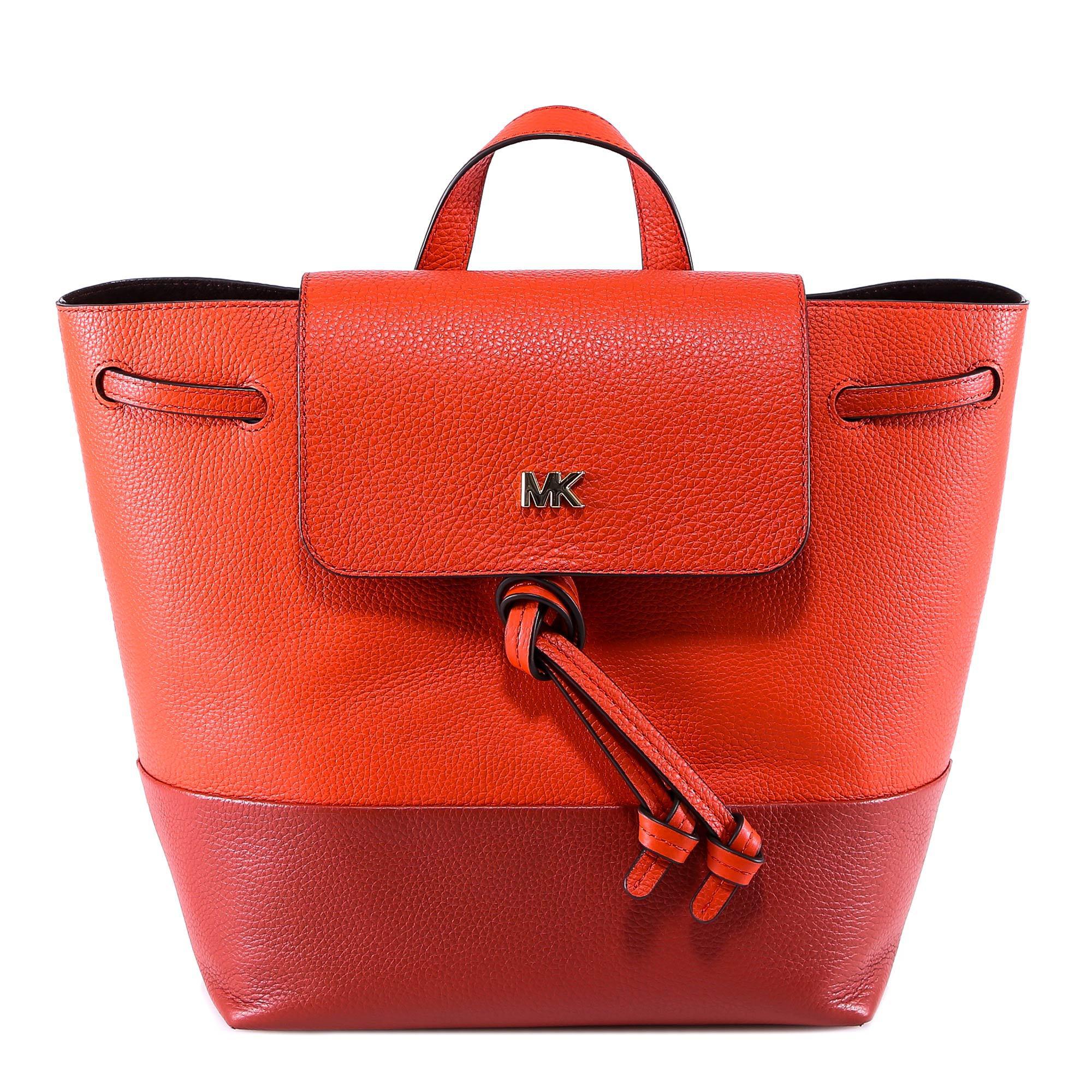 70e8049f4fe4 Michael Michael Kors June Medium Leather Backpack In Red | ModeSens