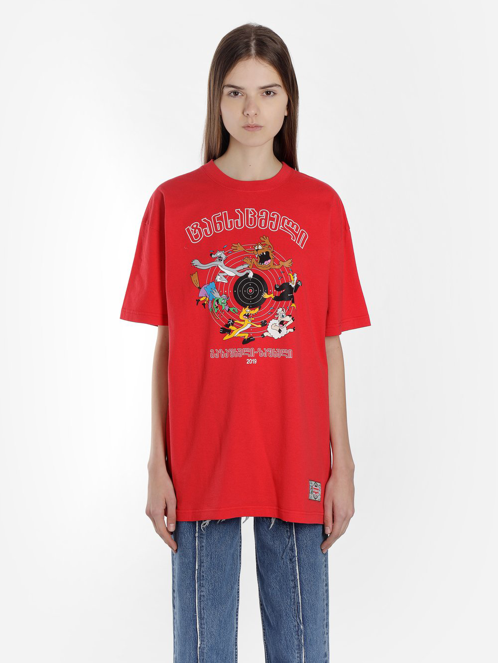 8e8d736a Vetements T-Shirts In Red | ModeSens