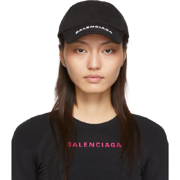 0852f78f40c9c4 Balenciaga Embroidered Cotton-Twill Baseball Cap In Black | ModeSens