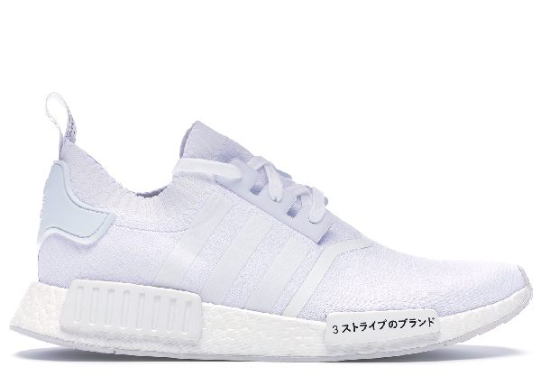 Pre Owned Adidas Originals Adidas Nmd R1 Japan Triple White In