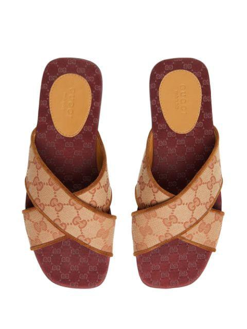 Gucci Original Gg Suede-Trimmed Slides In Brown