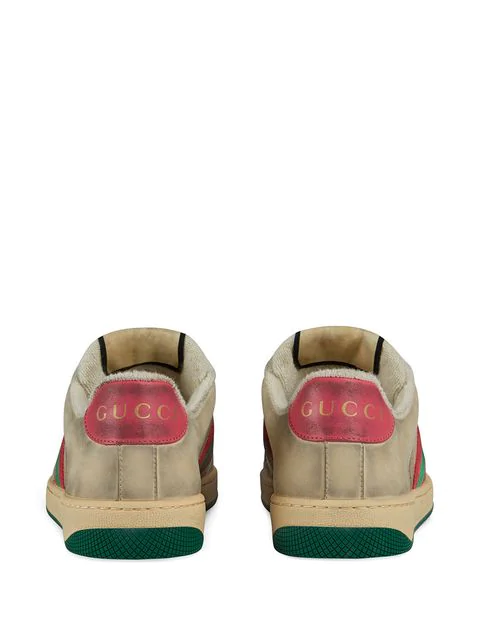 GUCCI screener sneaker