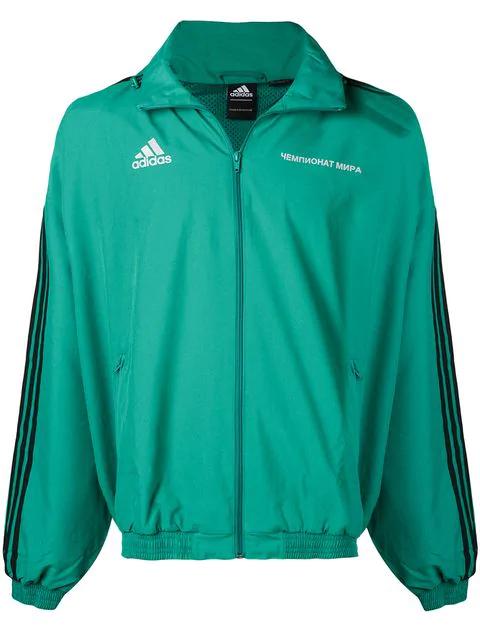 gosha rubchinskiy adidas jacket