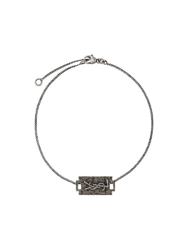 Bracelet Silver Oxidized Crocodile