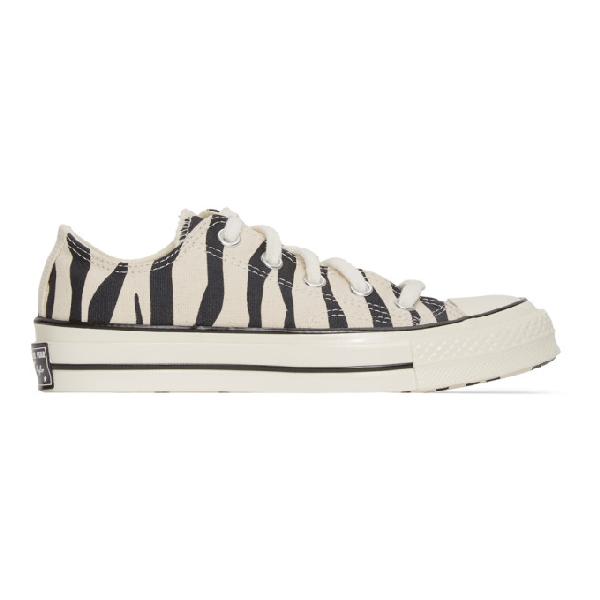 converse zebra