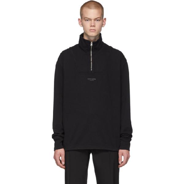 Acne Studios Faraz Logo-printed Cotton-jersey Sweatshirt In Black