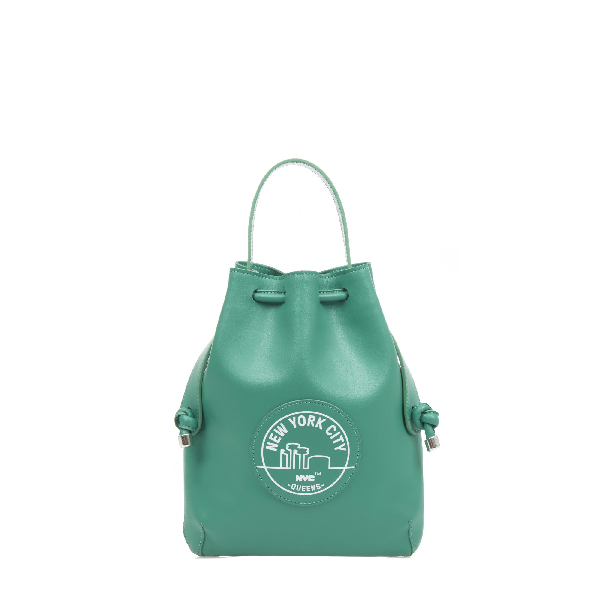 Meli Melo Nyc Briony Mini Backpack Queens Green
