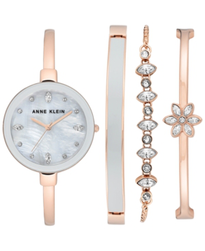 Anne klein women 39 s rose gold tone bangle bracelet watch set 32mm in grey modesens for Anne klein rose gold watch set