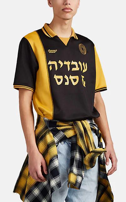 Ovadia & Sons Soccer Jersey In Black