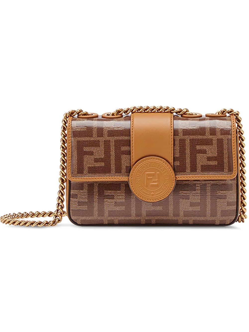 FENDI. Fendi Brown Ff Logo Leather Camera Bag 2d853f0bd0ce4