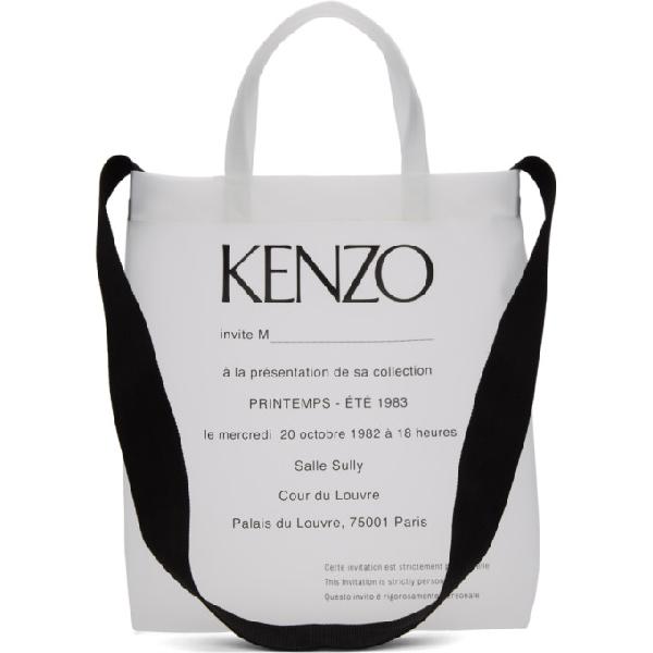 839382bc Kenzo 'Invitation' Shopper - Farfetch In 01 White | ModeSens