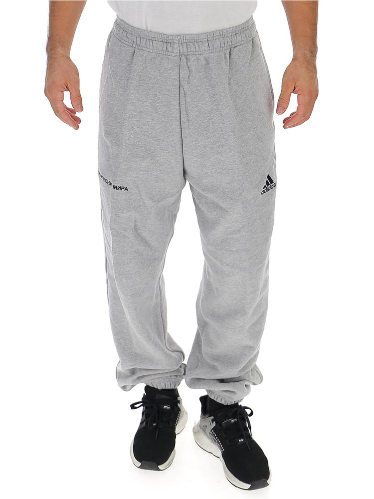 Gosha Rubchinskiy X Adidas Trackpants in Grey