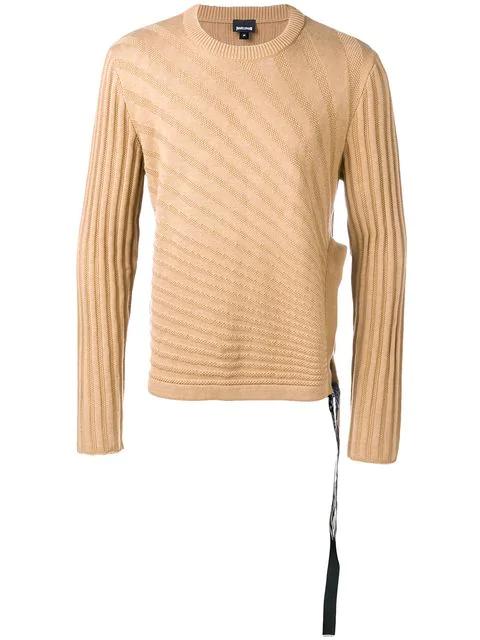 Just Cavalli Patterned Split Hem Sweater In Neutrals