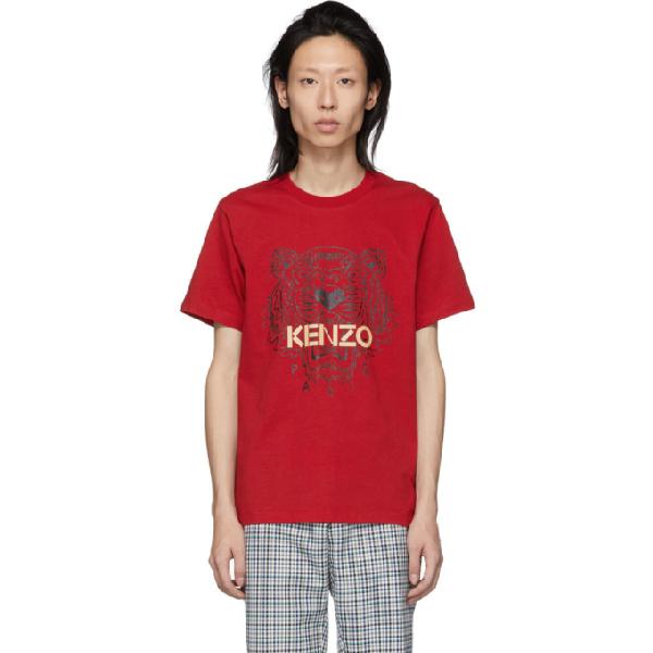 caa1de7066e9 KENZO Men's Tiger Graphic T-Shirt in 20 - Dark. Kenzo Men