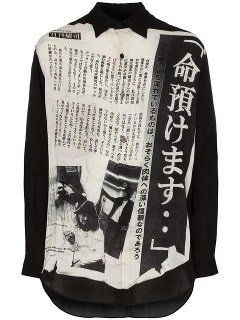 Yohji Yamamoto Mbs Entrust Life Shirt In Black