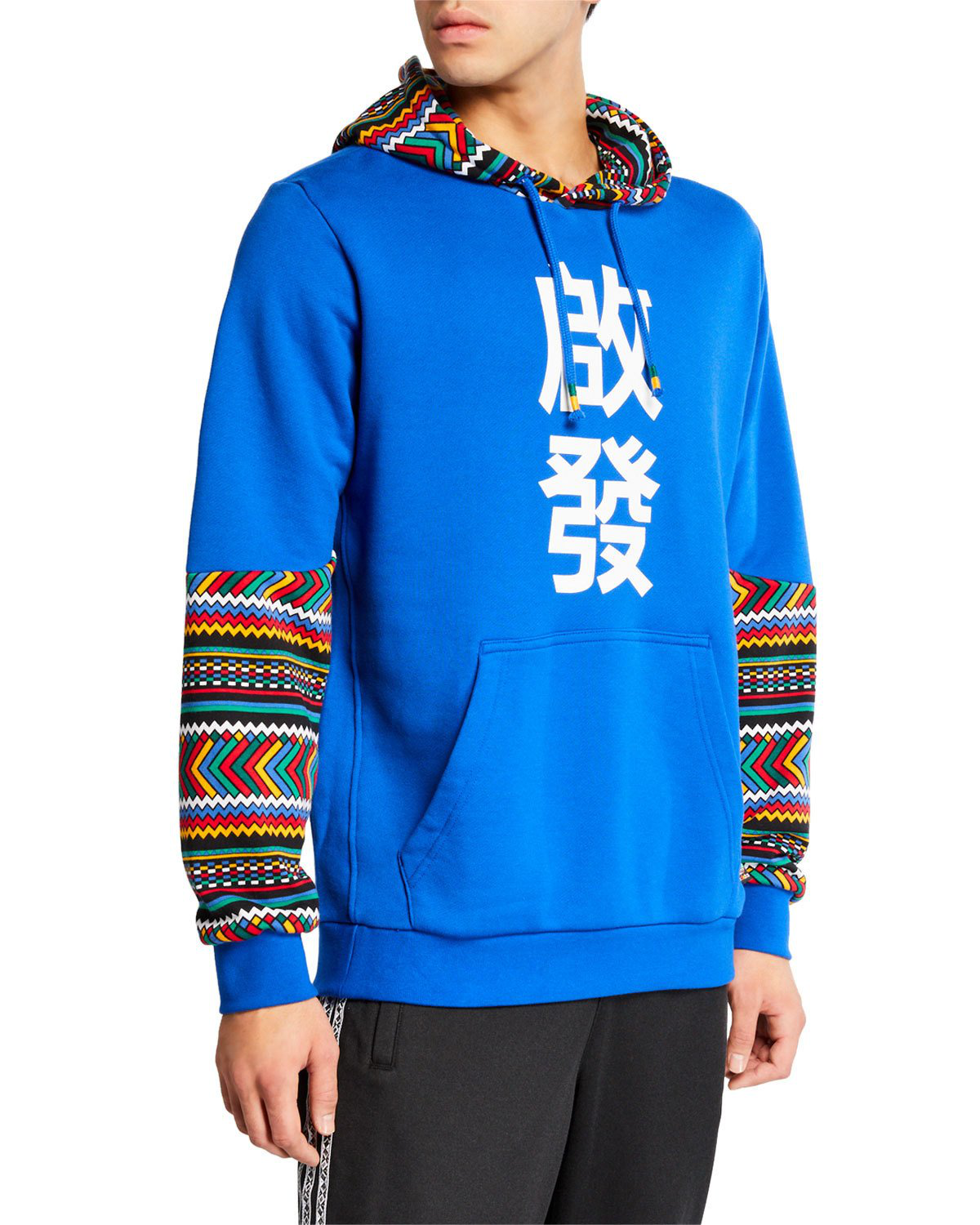 super quality best place great quality Men's X Pharrell Williams Solarhu Pullover Hoodie in Blue Pattern