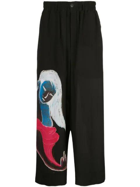 Yohji Yamamoto Asakura Wide Leg Trousers - Black