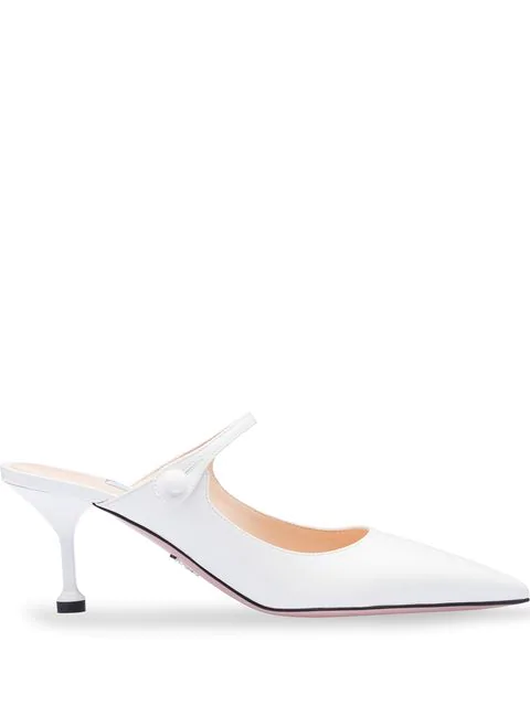 Prada Stamped Leather Mary Jane Mules In White