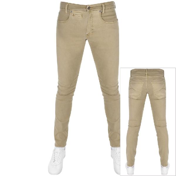 9ffd982209d G-Star Raw D Staq 5 Pocket Skinny Fit Jeans Beige | ModeSens