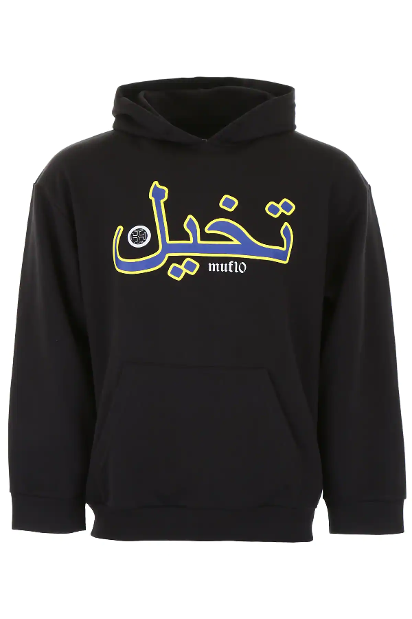 Muf10 Imagine Hoodie In Black