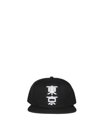 26b8a9677 Japanese Patch Canvas Baseball Hat, Black