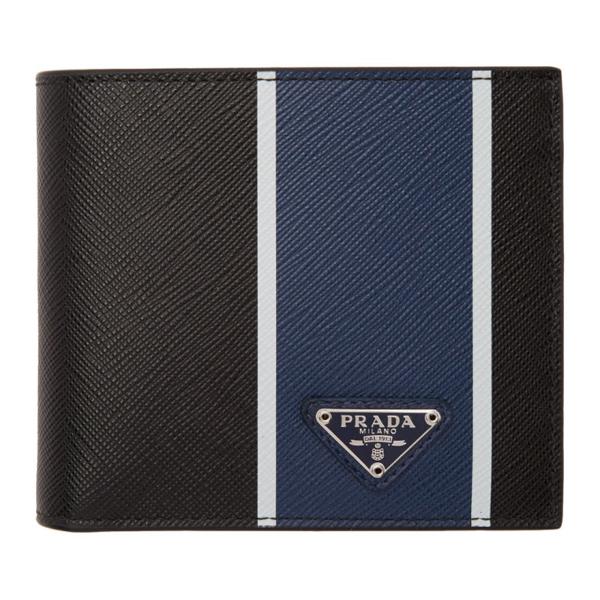 Prada Striped Textured-leather Cardholder In F011e Blue