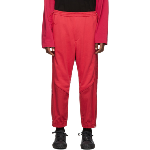 Juun.j Panelled Track Trousers In 6 Red