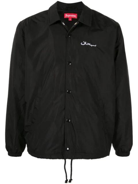 Supreme Coaches Arabic Logo Jacket In Black