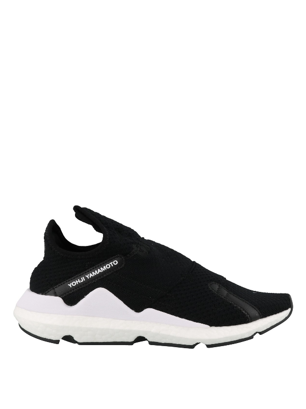 Y-3 Reberu Sneakers In Black