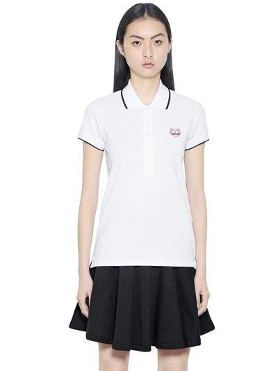 Kenzo Logo Embroidered Cotton PiquÉ Polo Shirt, White